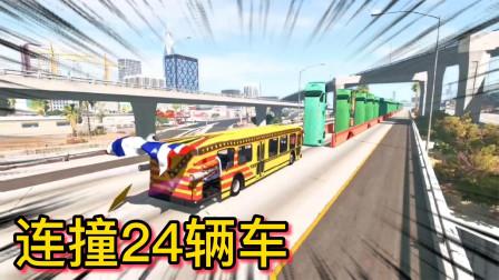 车祸模拟器282 大巴车后面装上小火箭 能闯过几十辆车的车山吗?