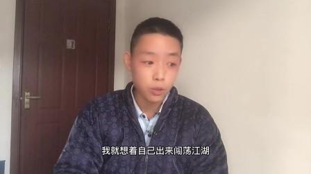 山东农村大哥的妈妈去世被逼出家门,第一年回家给妈妈上坟没饭吃