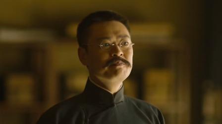 李大钊宣告中国共产党第一次全国代表大会举行