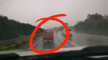 这车上高速,能不怕吗!