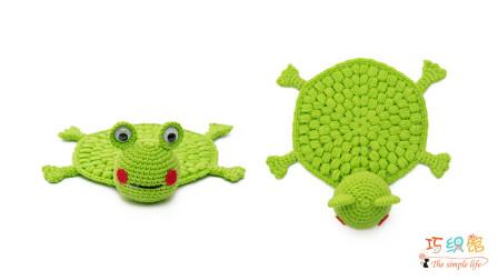 [303-4]巧织馆-青蛙款玩偶杯垫