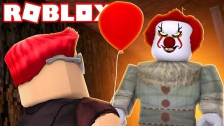 Roblox小丑大逃杀:发现神奇宝贝伊布!找到了新的隐藏点!