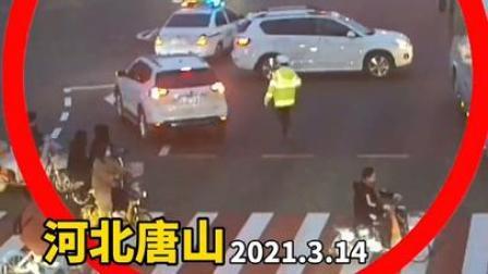 孩子手被严重砸伤,唐山交警展开紧急护送