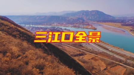 手机航拍视角三江口景区全貌