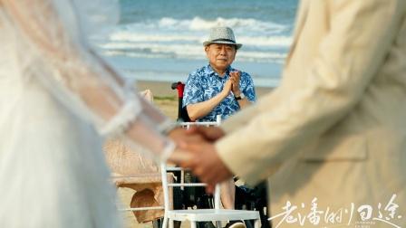 从《鬼子来了》到《老潘的归途》:看潘长江爆笑喜剧之路