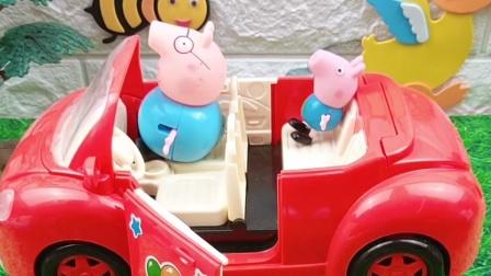 乔治坐车去上学,结果车上人太多,被挤下来了