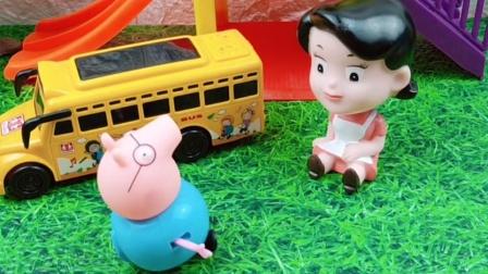 围裙妈妈给小朋友们发面包,猪爸爸也装作小朋友去领,也是没谁了