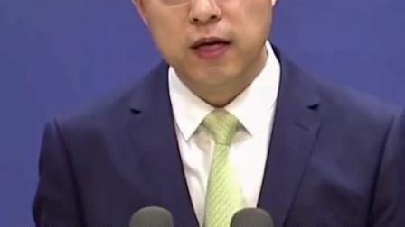 外交部提醒在缅中国公民注意安全