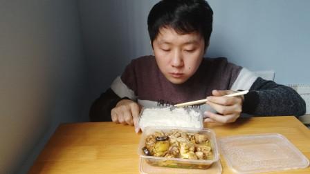 黄焖鸡米饭试吃0315食在德安