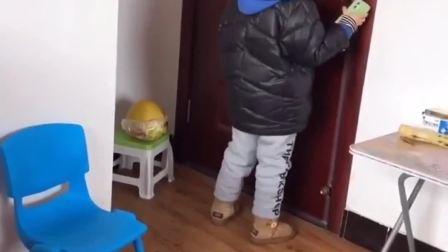 趣事童年:小朋友不要给陌生人开门