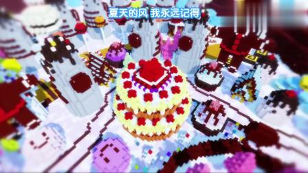 迷你世界建筑分享:夏天到了,不来一份甜甜的蛋糕么?