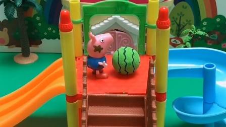 乔治把西瓜球弄丢了,僵尸捡到以为是西瓜,见咬不动给踢走了
