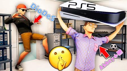 模拟小偷多人版 我为了偷PS5潜入小熙家被逮了个正着