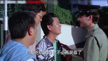 陈友陷害陈百祥藏毒,上司神助攻:都认识你是软饭王,不要装蒜了!