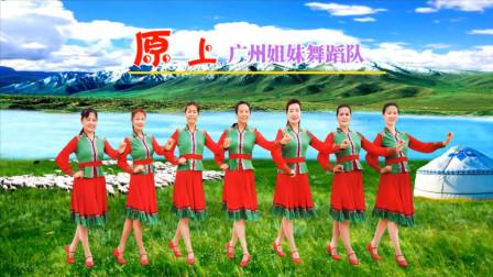 蒙古舞《原上》
