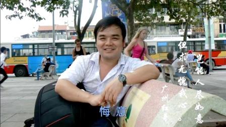 广州红尘红哥2009年前的早期视频李清湖