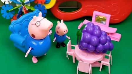 猪爸爸拿了一串葡萄,让乔治去洗,乔治会洗吗?