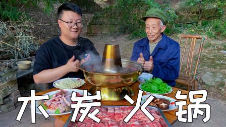 """350买2卷肥羊肥牛,阿米做现切""""木炭火锅""""这次肥牛都吃饱了"""