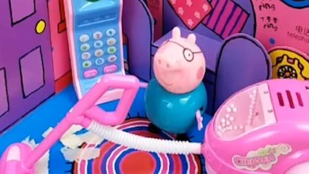 猪爸爸主动干活,扫地擦桌子洗衣服,会不会被猪妈妈夸奖呢?
