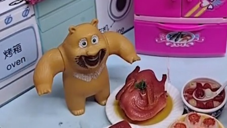 鸡妈妈做好饭了,熊二想去吃饭,熊大怎么不让熊二吃呢?