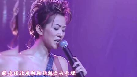 梅艳芳场面最嗨的演唱会,天王天后轮番助阵,刘德华都要排队上场!
