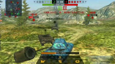 坦克世界闪击战:一炮过去直接800伤害(满伤)