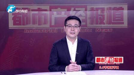 河南卫视专访:任新宁团长和她的姐妹团,成人零基础中国古典舞班