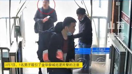 男子神情恍惚,警察发现后立刻采取行动,谁知男子还会作假!