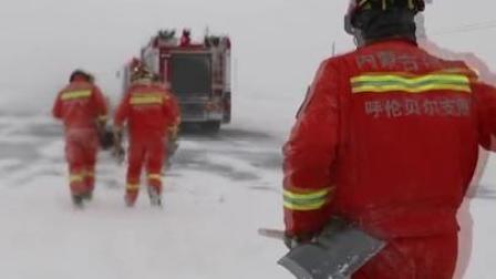 暴风雪肆虐,消防员成功解救36车110名被困群众!