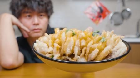 """吃了五条鱼才勉强做出来这道考验刀功的""""珊瑚鱼""""-通用版"""