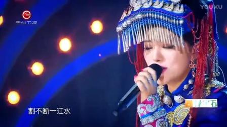 阿兰达瓦卓玛  相依  彝族歌曲