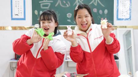 胖芸儿想要同学的黏土玩具,自制起泡胶和她换,同学同意吗?