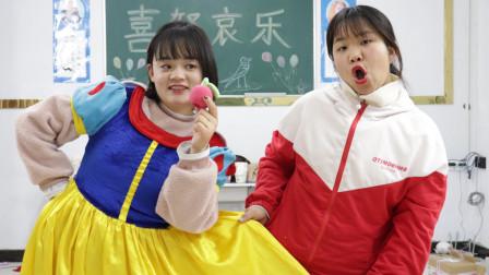 同学比赛第一名,把奖品和胖芸儿分享,胖芸儿做苹果感谢她