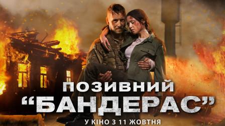 乌克兰6.2分惊悚现代战争片,精彩刺激,憋尿从头看到尾