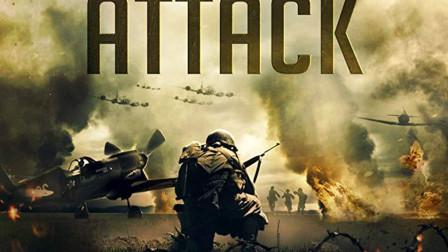 二战剧情战争电影,德军喷射战斗机大队追击缠斗的惊险