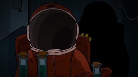 宇宙中的奇怪液体!连宇航服都会被感染,和人融为一体变成怪物!