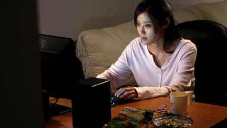 漂亮女子搞网恋,被网友拍视频,丈夫直接发到网上报复,悬疑电影