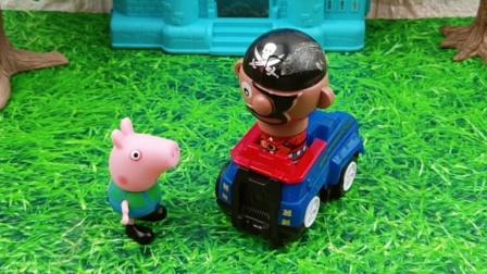 阿奇的车不见了,乔治帮他找到了,阿奇还以为是乔治拿走的