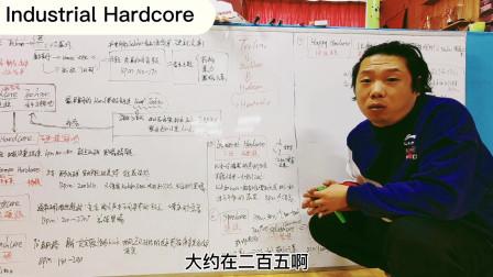 蟲虸曳步舞鬼步舞「Haedcore舞曲分支(二)」教学教程
