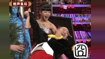 郭德纲和他的美女舞伴们,这是德云社隐藏的舞王吗?