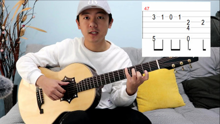 【潇潇指弹教学】简单版《卡农》第四部分吉他教学 完结篇