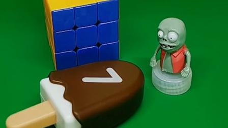 小鬼想吃冰激凌,僵尸给小鬼买了两个,小鬼怎么吃的那么快?