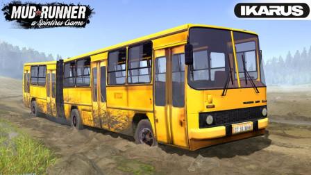 280铰接式公共汽车在越野泥地上行驶