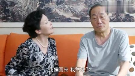 婚姻时差:吴妈终于回国,第一件事就是跟吴爸吵架,吴婷看直眼