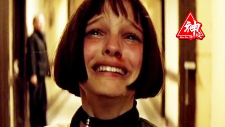 200万人打出9.4分,27年看哭上千万观众的法国国宝级电影