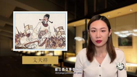 中国最悲壮的王朝,国破家亡之际,十万军民宁可跳海殉国也不投降