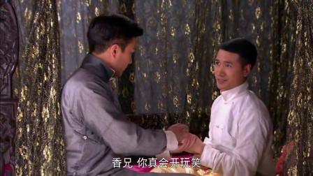 国色天香:浩宇痛失妻,去逼问少华,结尾亮了