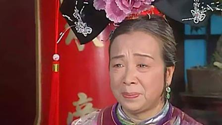 【邸生】::容嬷嬷究竟为什么总是百般刁难紫薇小燕子?!