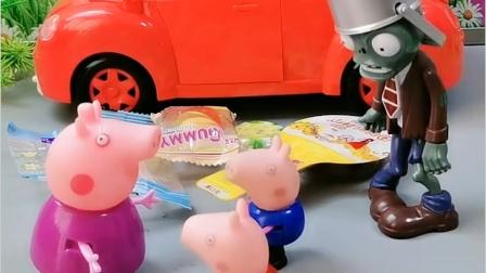 小猪们想吃糖,猪奶奶让他们看僵尸的牙,他们就不吃糖了