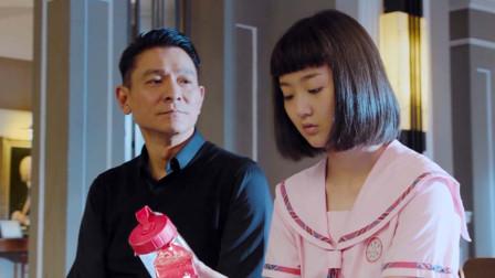 谷阿莫:被说很尴尬的电影,听说是刘德华为了还人情才拍的2020《热血合唱团》